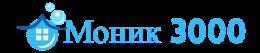Mоник 3000 - Професионално Почистване Варна